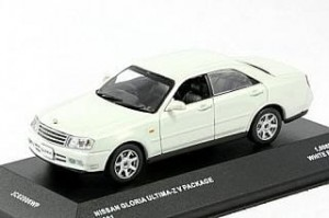 Nissan Gloria Ultima Z V Package white